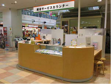 Photo :  Customer's Service Counter