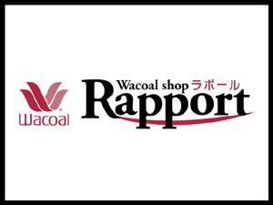 WACOAL SHOP Rapport