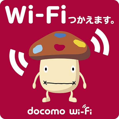 ドコモwifi ロゴ