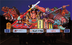Photo:Sunroad青森 Nebuta