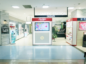 Cosmetic Station OKIDATE